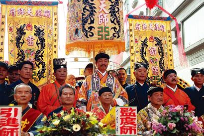 2007.11道士の位を昇進/日本道観の道教交流