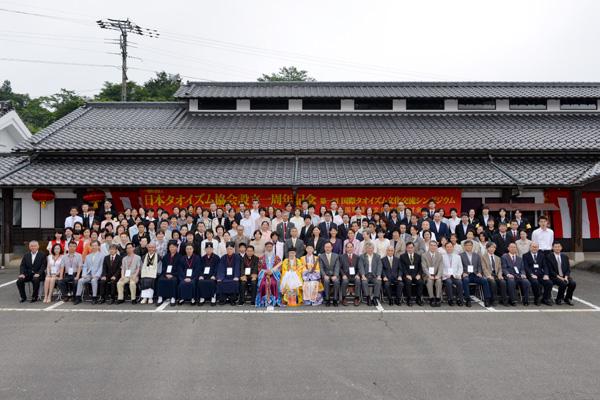日本タオイズム協会設立一周年記念祭典 14.07.05