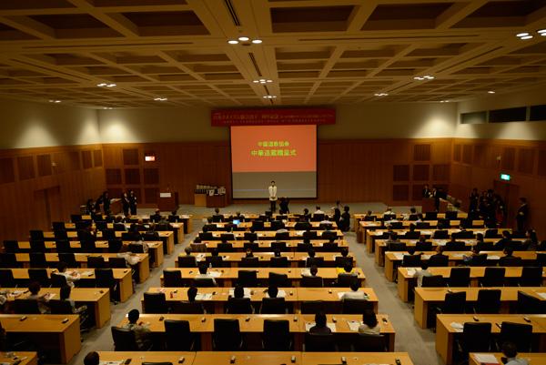 日本タオイズム協会設立一周年記念祭典 14.07.06