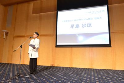 日本タオイズム協会設立一周年記念祭典 14.07.07