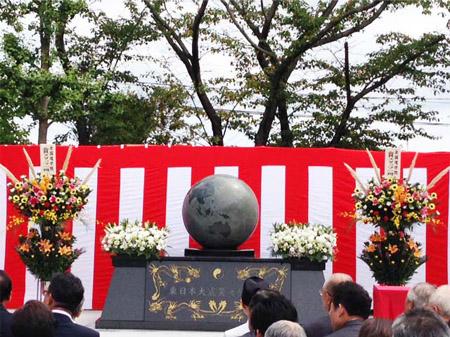 東日本大震災慰霊碑除幕式 14.08.30