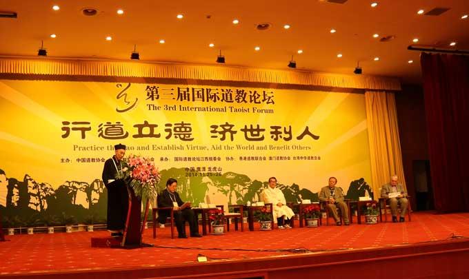 国際道教フォーラムにて論文発表 14.11.25