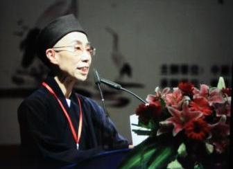 国際道教フォーラム 南岳衡/日本道観の道教交流