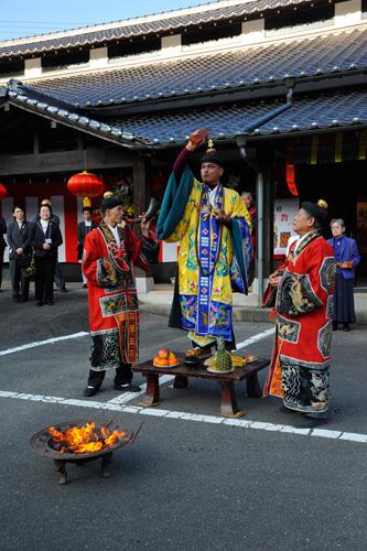 道教儀礼:慶土科儀 發奏表文 /日本道観の道教交流